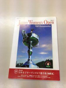 日本女子オープンゴルフ
