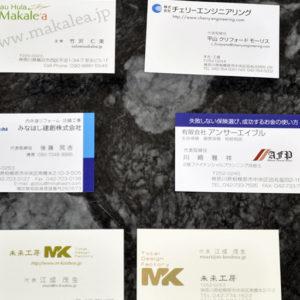 名刺、カードデザイン